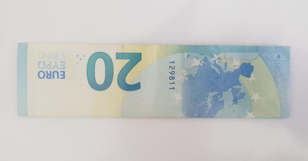 Сгъваем паун от банкнота - стъпка 2